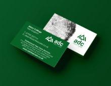 ADC Treecare